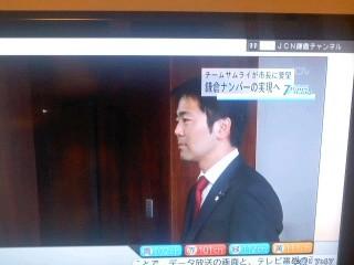 松尾崇鎌倉市長。
