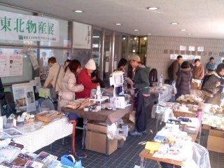 写真: 東北物産展・会場の賑わい。