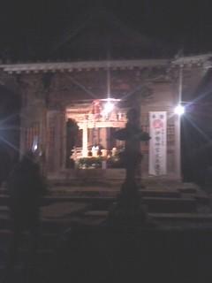 熊野神社。