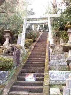 第六天神社。