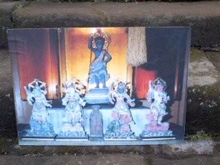 ご本尊の写真(第六天神社)。