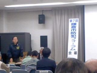大津定博鎌倉ガーディアンズ代表。