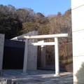 写真: 扇ガ谷稲荷神社(個人宅)。