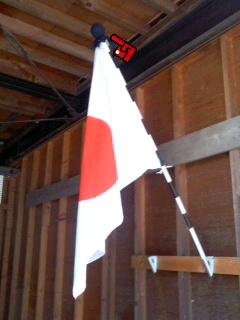 記憶せよ、3月11日(東日本大震災)。