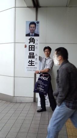 角田晶生、一番駆け(3月27日)。