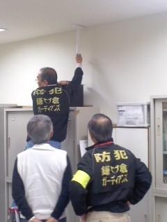 鎌倉ガーディアンズ『死なない防犯』講習会。
