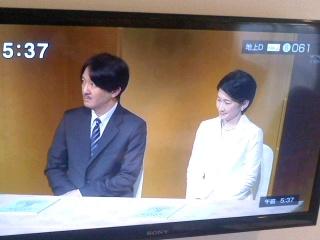 秋篠宮・同妃両殿下(7月20日)。