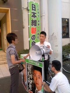 仲間たちと(甘粕和彦、8月31日、藤沢駅)