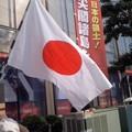 日章旗(9月22日、鎌倉駅)