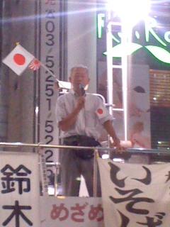 村田春樹国民運動委員(9月30日)
