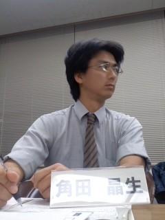 角田晶生(11月25日、都市マスタープラン)