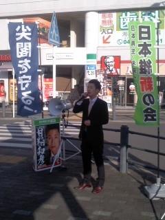 甘粕和彦街宣(1月12日、湘南台)