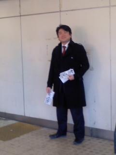 山本ともひろ衆議院議員(1月21日)