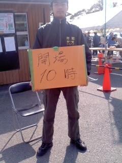 開場前(3・11ALL鎌倉、角田晶生)