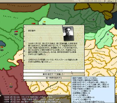 http://kura2.photozou.jp/pub/846/3062846/photo/192481341_org.v1385227342.png