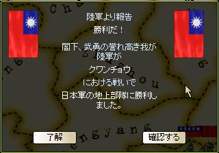 http://kura2.photozou.jp/pub/846/3062846/photo/192782107_org.v1385576648.png