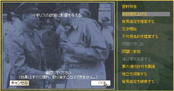 http://kura2.photozou.jp/pub/846/3062846/photo/192782145_624.v1385556696.png