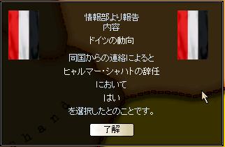 http://kura2.photozou.jp/pub/846/3062846/photo/194343101_org.v1387592188.png