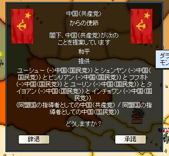 http://kura2.photozou.jp/pub/846/3062846/photo/194343369_org.v1387592443.png