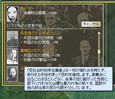 http://kura2.photozou.jp/pub/846/3062846/photo/199092856_org.v1394521805.png