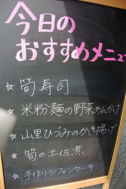 Photos: IMGP8932柳井市、大里小学校跡地現在4