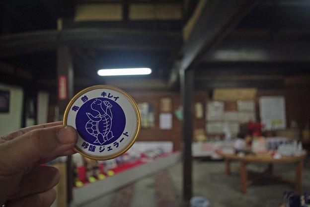 IMGP9392東広島市、辛口の亀齢、吟醸ジェラード