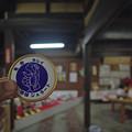 Photos: IMGP9392東広島市、辛口の亀齢、吟醸ジェラード