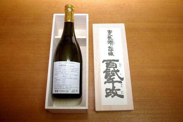 IMGP9535東広島市、今田酒造本店百試千改2