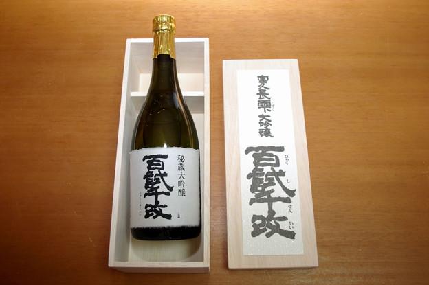 IMGP9535東広島市、今田酒造本店百試千改