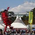 Photos: 2012-11-04大道芸W杯 (3)