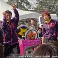 Photos: 2012-11-04大道芸W杯 (14)