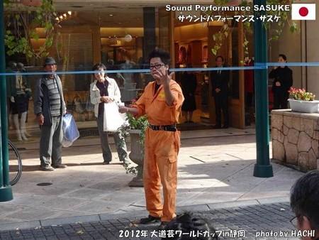 2012-11-04大道芸W杯 (32)