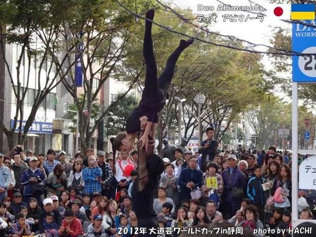 Photos: 2012-11-04大道芸W杯 (43)