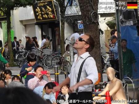 2012-11-04大道芸W杯 (45)