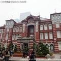 Photos: 2012-12-15サイパンへGO! (1)