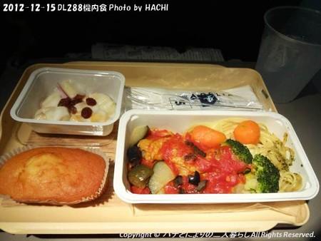 2012-12-15サイパンへGO! (9)