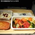 Photos: 2012-12-15サイパンへGO! (9)