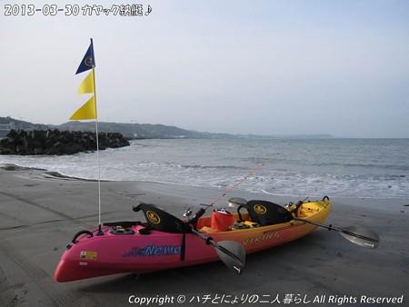 2013-03-30カヤック納艇 (2)