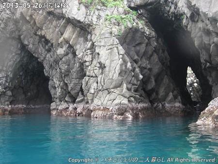 2013-05-26洞窟探検 (14)