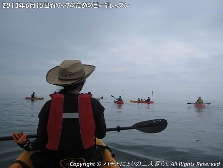 2013-06-15カヤックのためのビーチレッスン (7)