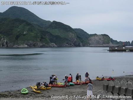 2013年7月20日カヤックツーリングin伊豆 (3)