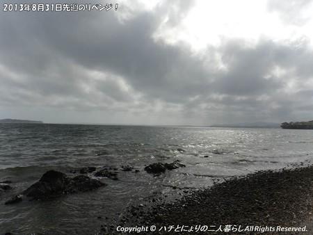 2013年8月31日先週のリベンジ! (9)