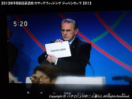 2013年9月8日第2回 カヤックフィッシング ジャパンカップ 2013 (2)
