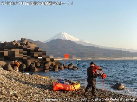 2013年11月16日富士山綺麗ですね~!! (1)