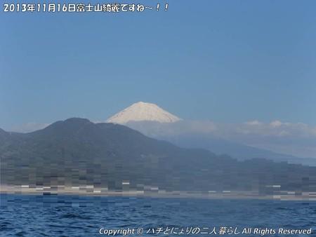 2013年11月16日富士山綺麗ですね~!! (5)