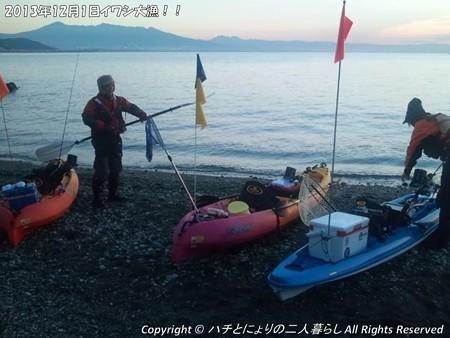 2013年12月1日イワシ大漁!! (11)