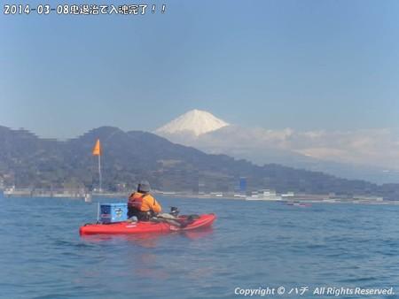 2014-03-08鬼退治で入魂完了!! (15)