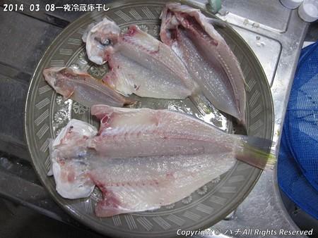 2014-03-08一夜冷蔵庫干し (6)