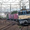 Photos: 0915-SKM-01