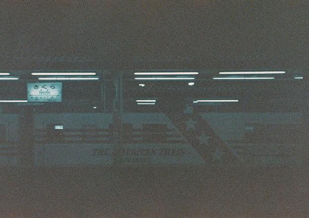 DH000211